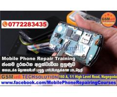 Mobile Phone Repairing Course Sri Lanka
