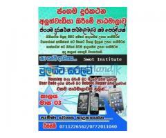 phone repairig course srilanka