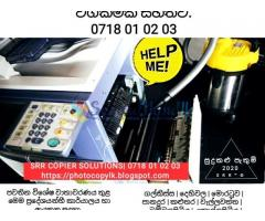 Photocopy Machine Repair Service (Colour/Black)