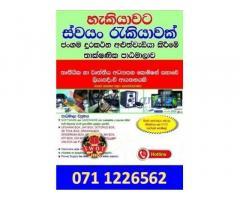 Phone repairing course Swot institute Sri Lanka