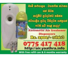 Automatic Air freshener dispensers