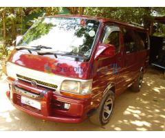 Toyota Dolphine for Sale
