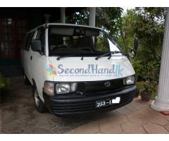 Toyota Townace Van For Sale