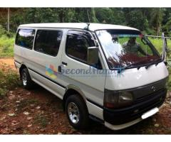 Toyota Dolphin LH 113 For Sale