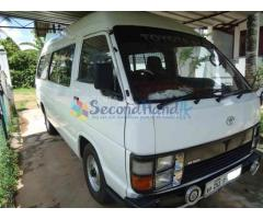 Toyota Hiace Super Long Van for Sale