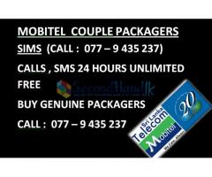 Mobitel Couple Packagers