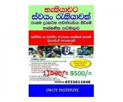 Advance Phone &Laptop repairing course