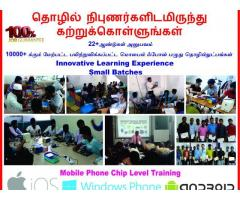 mobile phone repair course in tamil, colombo, sri lanka